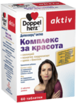Допелхерц (Doppelherz) Комплекс за Красота таблетки x60